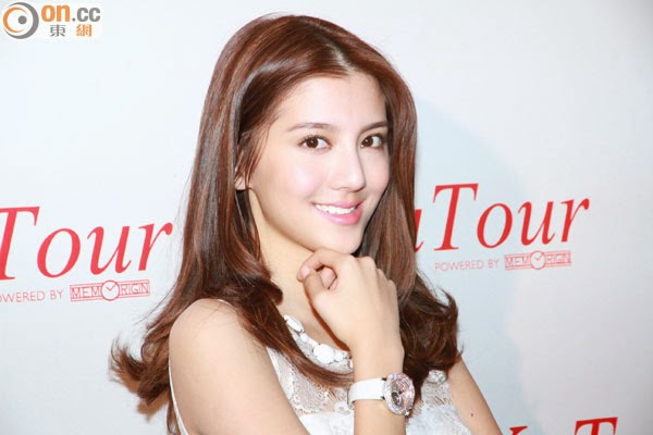 Karena Ng laughs off public urination controversy