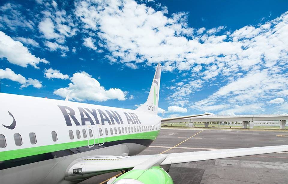 Rayani Air license is now revoked for good