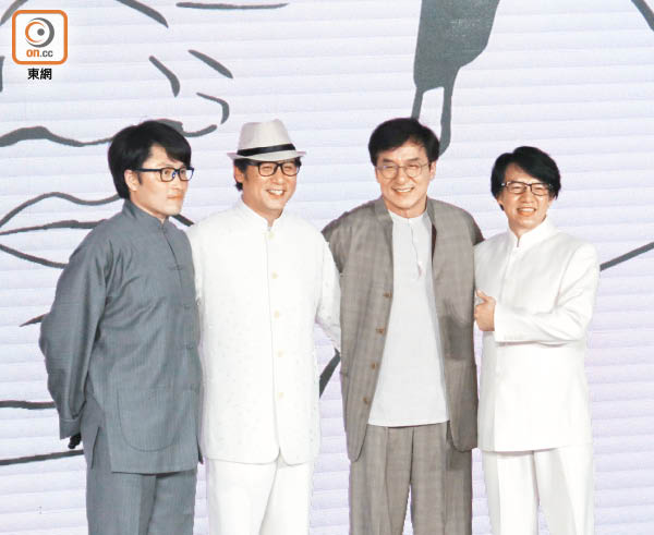 Jackie Chan wants more meaningful action movies in HK