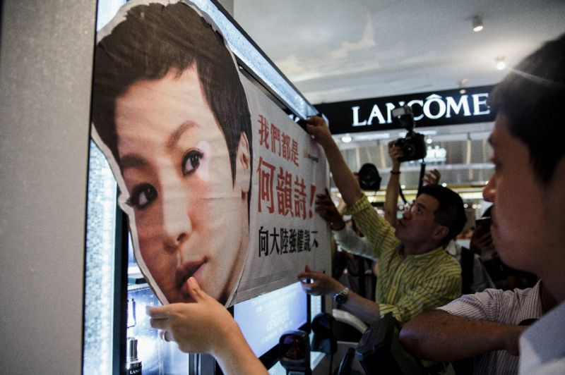 Lancome protesters: We are all Denise Ho!