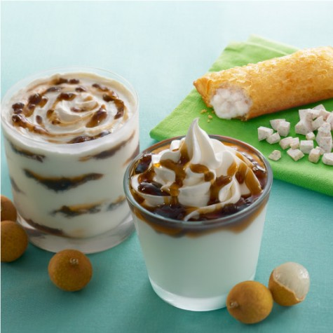 McDonald's unveils new localised menu for Ramadhan