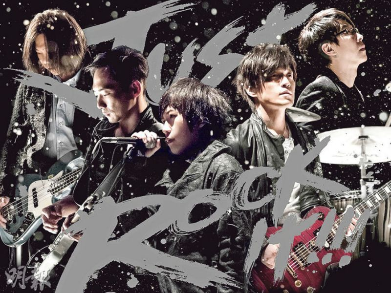 Mayday urges fans not to buy tickets from scalpers