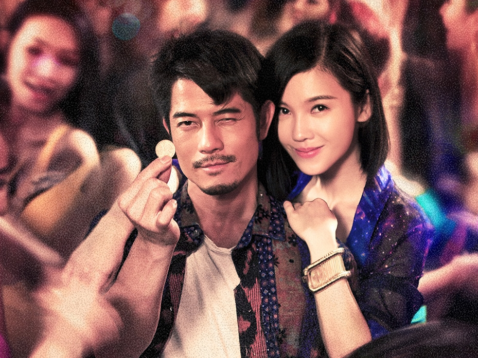 """Aaron Kwok returns to romance with """"One Night Only"""""""