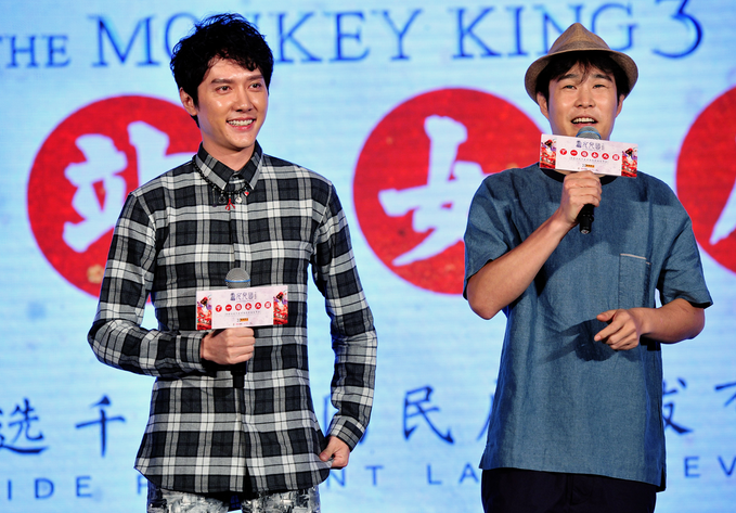 """""""The Monkey King 3"""" to begin filming later this year"""