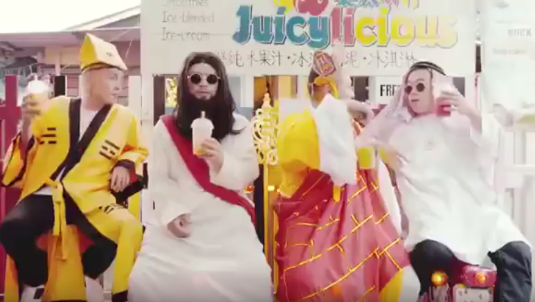 Namewee to be arrested over new music video