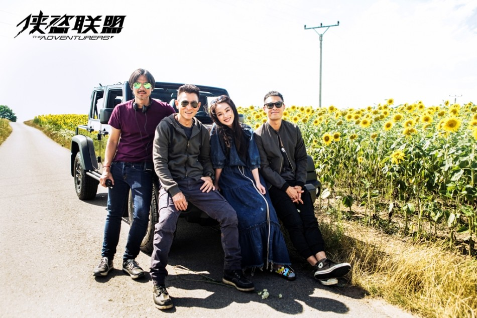 Andy Lau on Shu Qi and Stephen Fung: How did they do it?