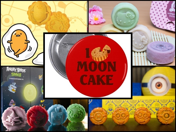 """Cute mooncakes that will make you go """"aww"""""""
