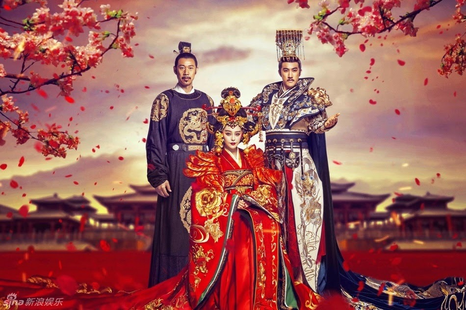 Another Wu Zetian series to begin production