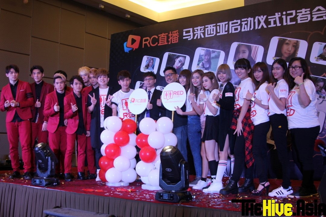 Red People collaborates with Taiwan's RC Show