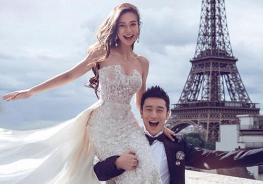 Huang Xiaoming confirms wife's pregnancy