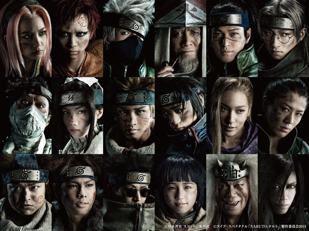 live spectacle naruto cast 2
