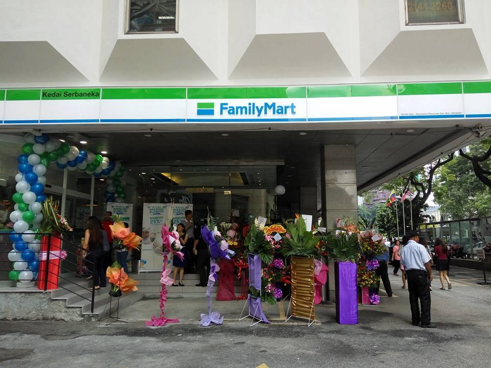 FamilyMart to open second outlet in Malaysia