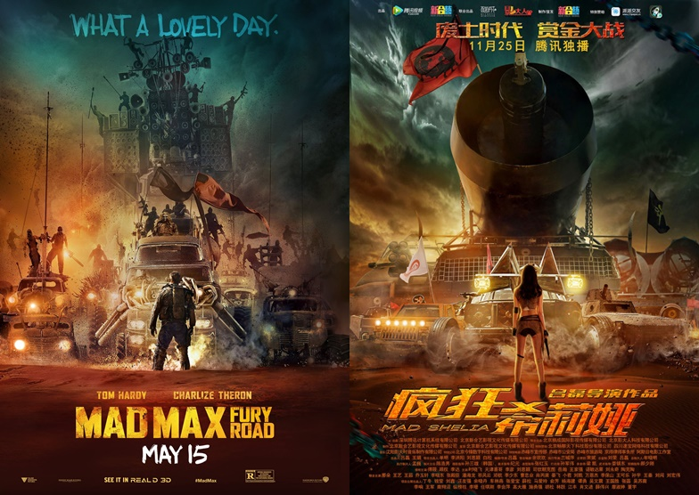 """""""Mad Max: Fury Road"""" now has a 'Made in China' version"""