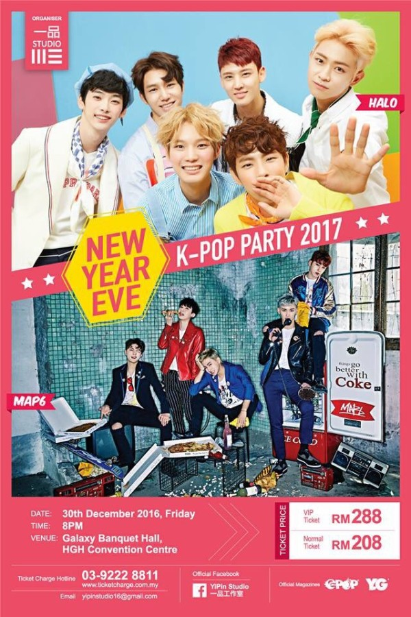 New Year Eve K pop Party 2017 600x900 1