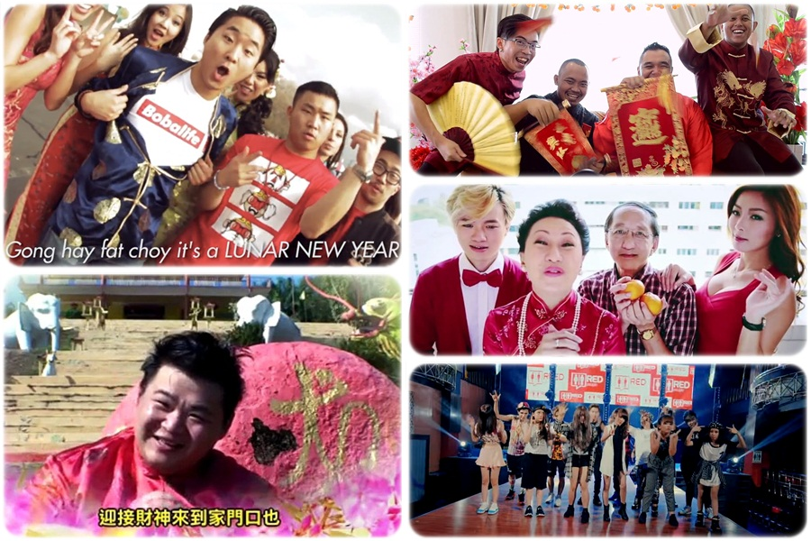 Most unconventional Chinese New Year songs