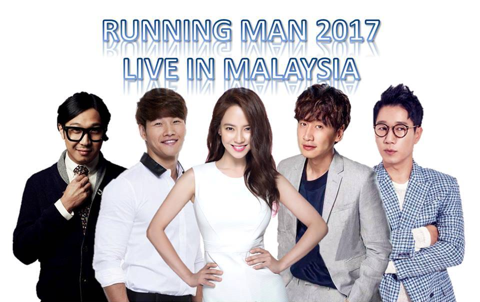 """Malaysian date for """"Running Man"""" last tour confirmed"""