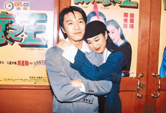 Stephen Chow rejected Christy Chung's proposal