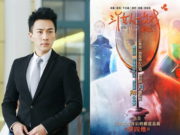 Hawick Lau's new drama halted due to financial issues?