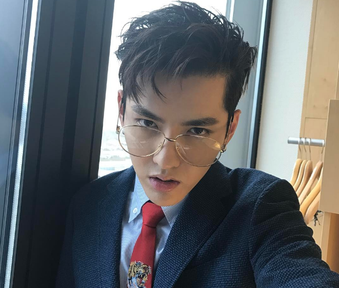 Kris Wu makes Forbes Asia's '30 Under 30' list