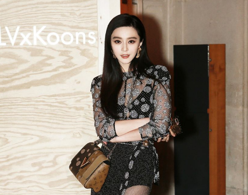 Fan Bingbing listed in TIME's 100 Most Influential People