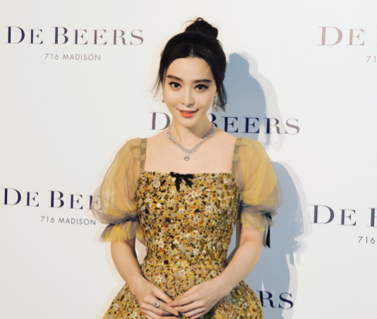 Fan Bingbing named celebrity with biggest income in China