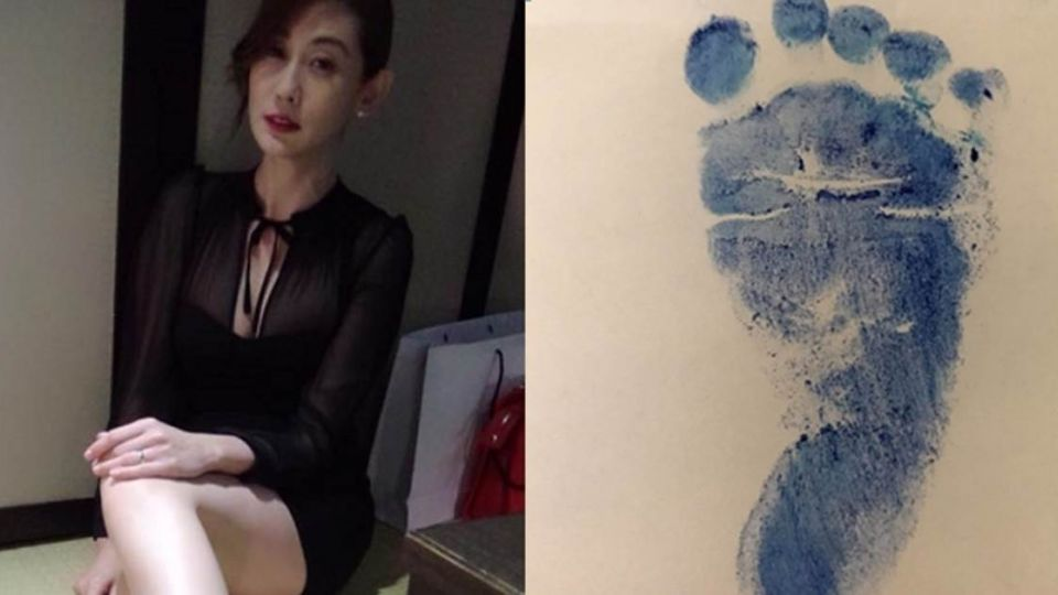 Gina Lim gives birth to first baby