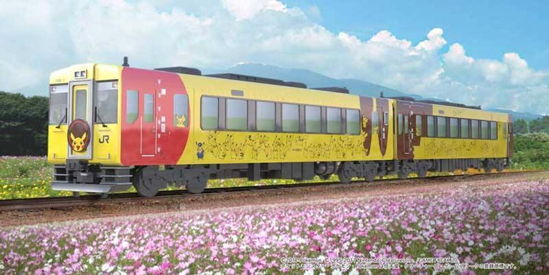 Check out this adorable Pikachu Train!