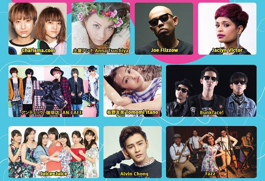 Update: More artistes announced for Friendship Concert!