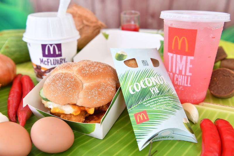 McDonald's Singapore introduces Nasi Lemak Burger and Chendol McFlurry