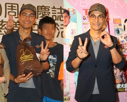 Obsessed fan comes on stage to be near Ruco Chan