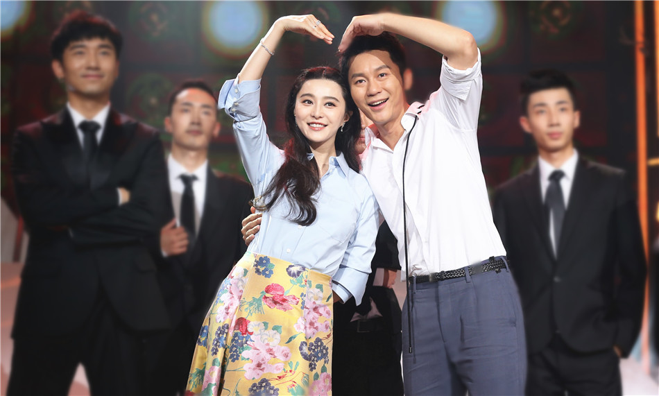 Fan Bingbing: I was the one who courted Li Chen!