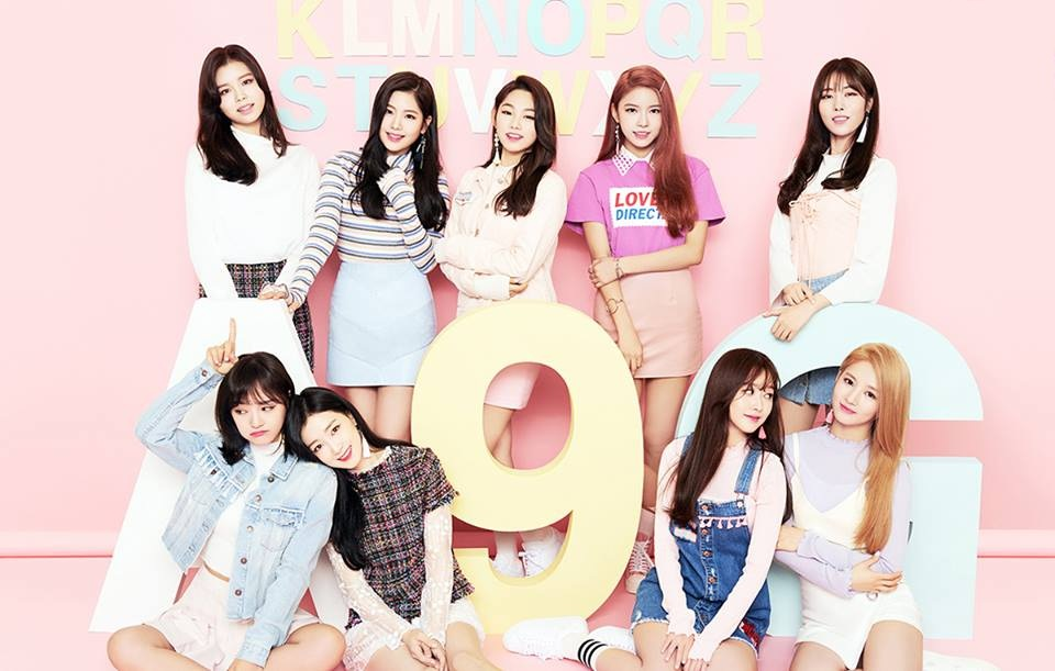 Korean girl group gugudan to hold first international show in Singapore