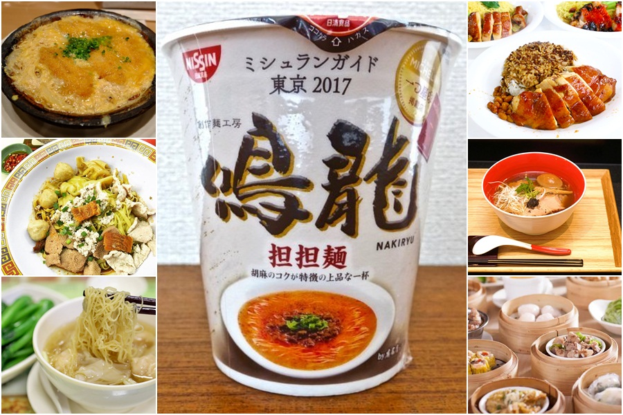 Michelin-starred cup noodle and 6 other cheap Michelin eats in Asia!