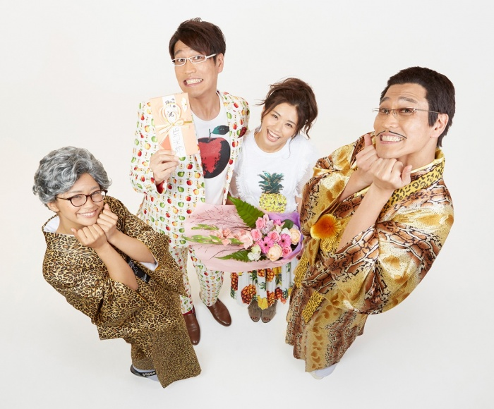 PikoTaro marries girlfriend who is 15 years younger