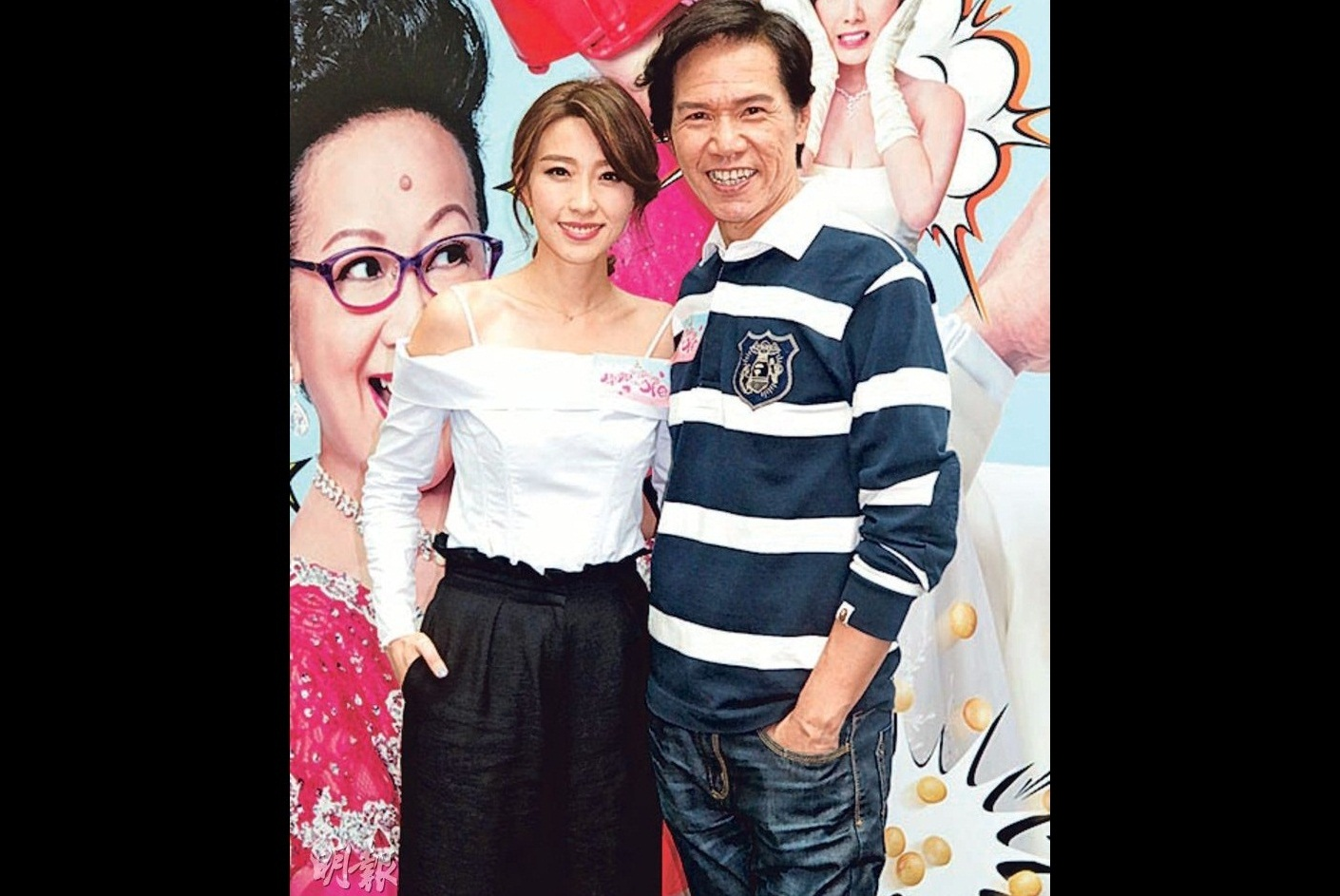 Elaine Yiu: No issue with kissing Dominic Lam