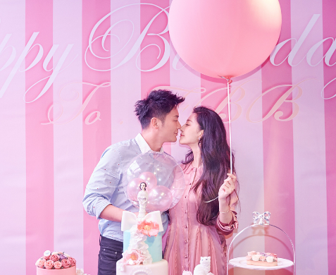 Li Chen and Fan Bingbing are engaged!