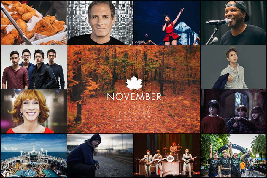 Events Not To Be Missed: November 2017