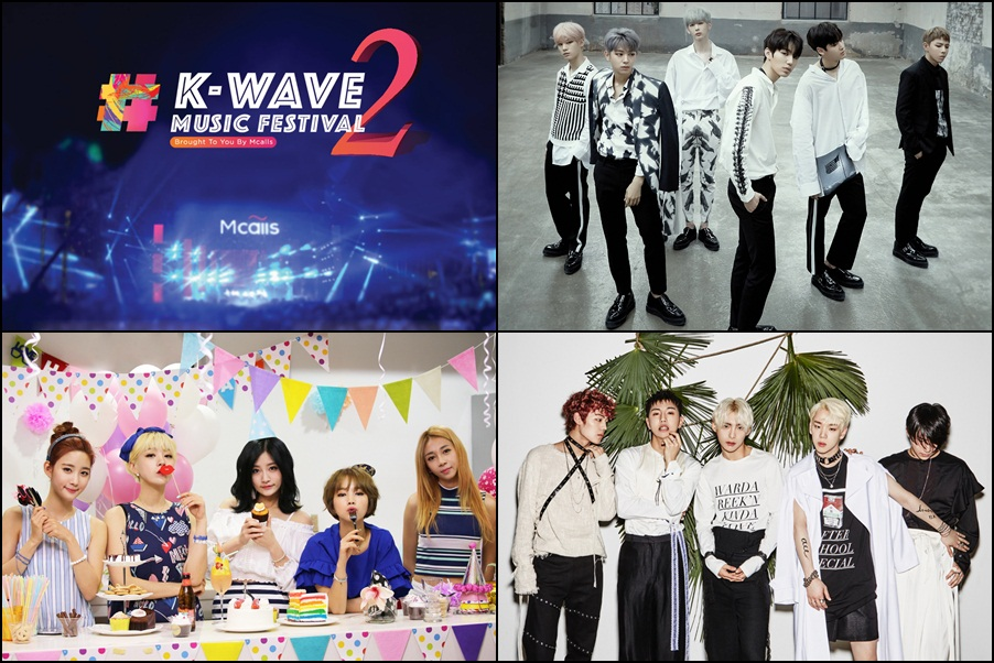 K-Wave 2 Music Festival in Malaysia unveils the first three acts