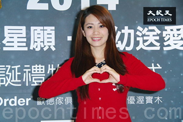 Chris Ke is coping with stress from divorce