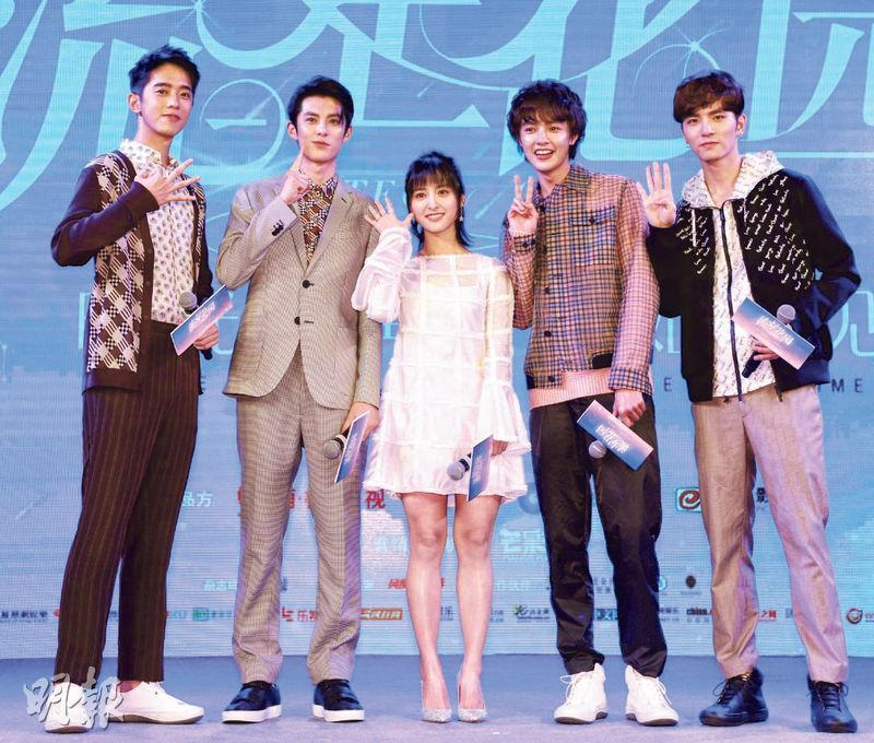 """The new """"Meteor Garden"""" unveils cast and characters"""