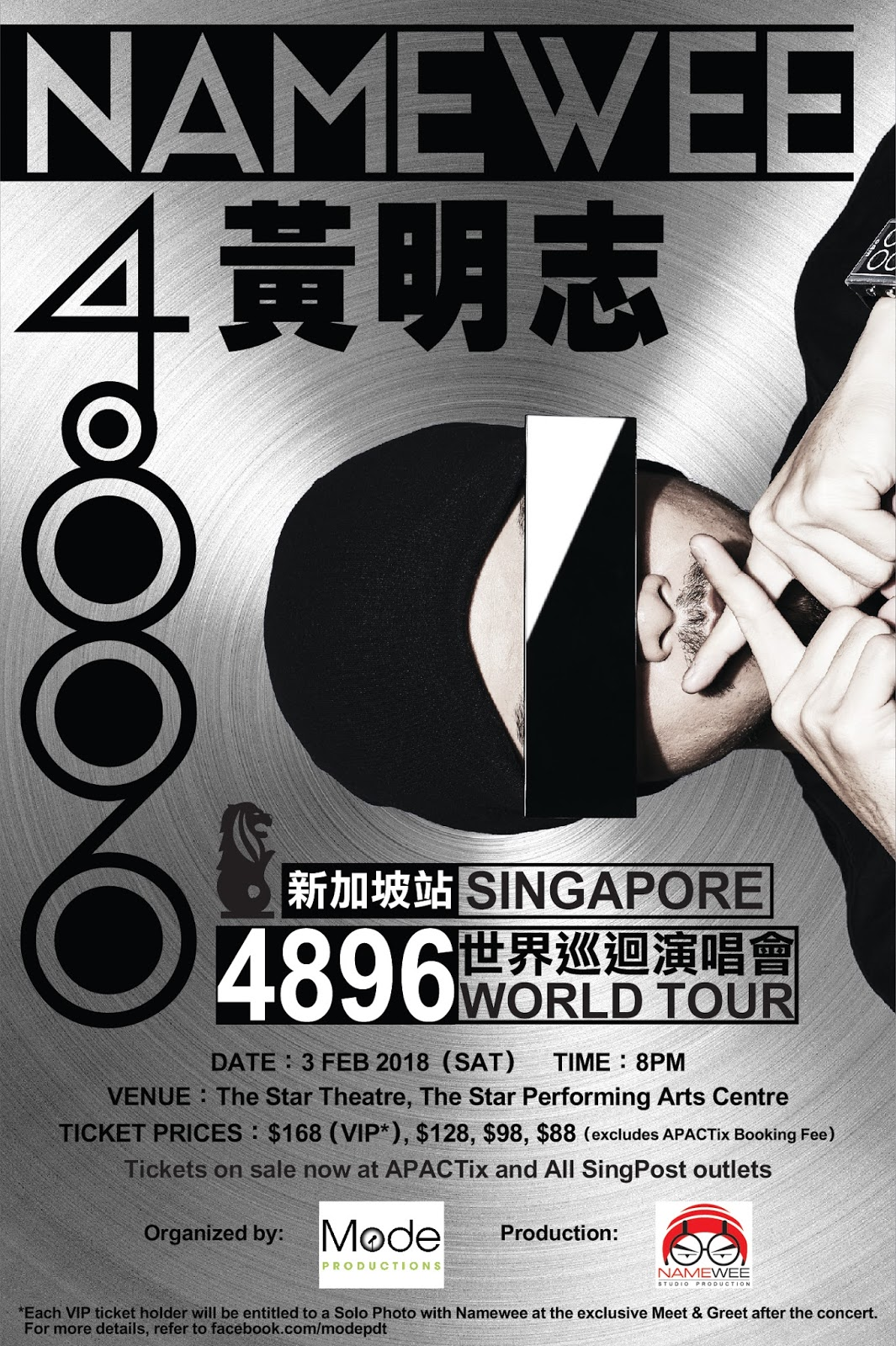 content Namewee 4896 SG Poster