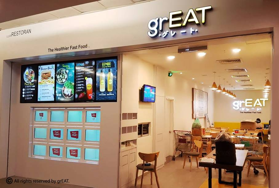This is grEAT! Malaysia's first fully automated restaurant