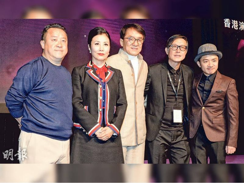 Jackie Chan's new association to lobby for HK actors in China
