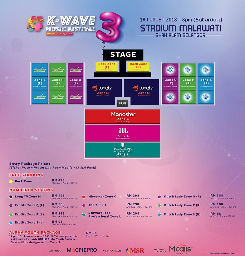 K WAVE2B32BMusic2BFestival2BBrought2BTo2BYou2BBy2BMcalls2BSeating2BPlan
