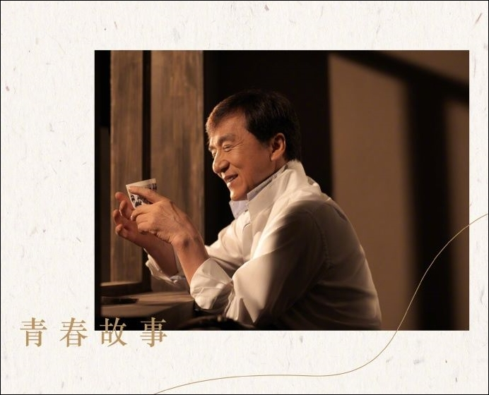 """Jackie Chan releases new song, """"Youth Story"""""""