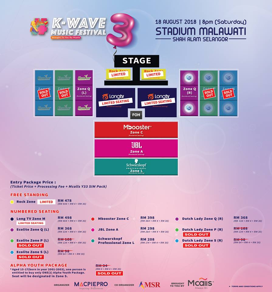 K WAVE2B32BMusic2BFestival2BBrought2BTo2BYou2BBy2BMcalls2BSeating2BLayout2B255Bsold2Bout2Bzones255D