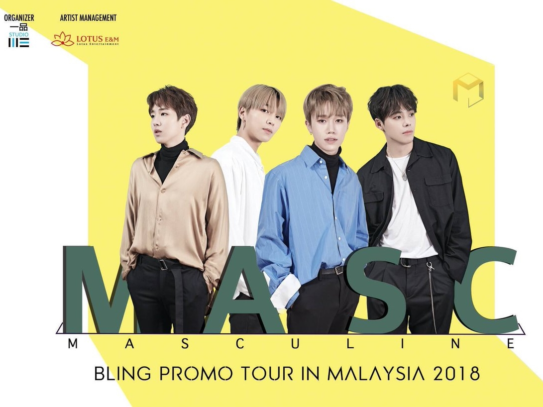 MASC is touring Malaysia for over a week this December!