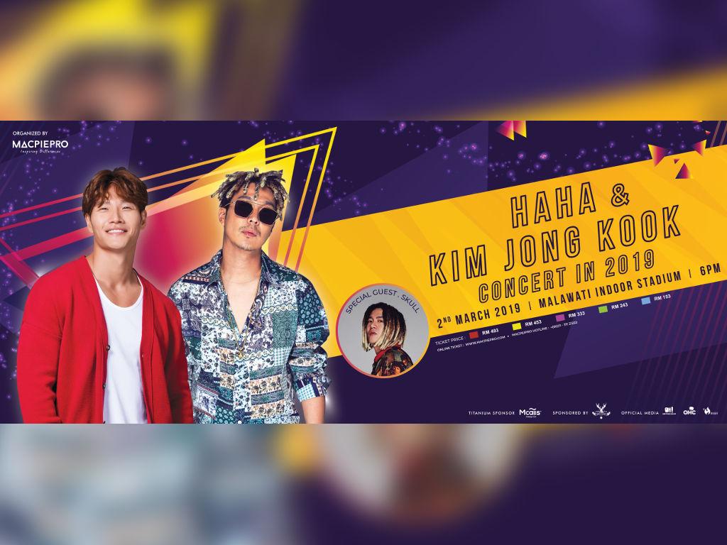 """Running Man"" duo HaHa & Kim Jong Kook to hold concert in Malaysia!"