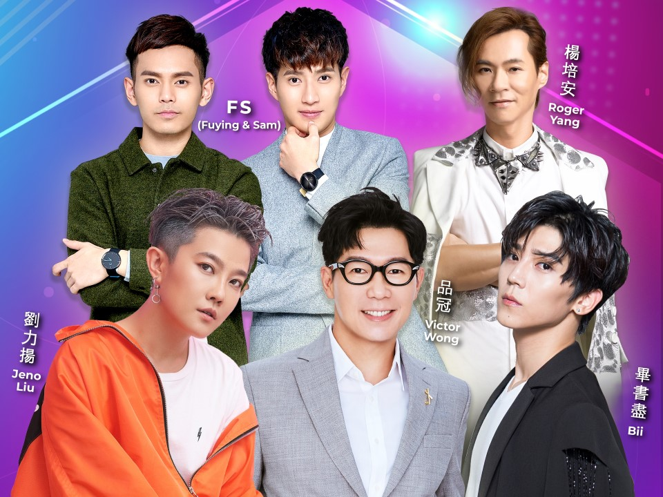 """Bii, Fuying & Sam and more to perform at """"Mandarin Pop Concert 2019"""""""