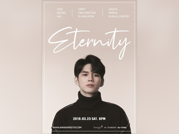 [UPDATED] Tickets for Ong Seong Wu's Malaysian fan meet go on sale this weekend